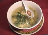 Chinese Style Wonton Soup